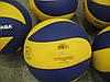 """Волейбольный мяч """"Mikasa"""" MVA 300 дубликат (Тайланд)"""