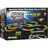 Гоночный Мэджик Трек Magic Tracks на 360 деталей, фото 4