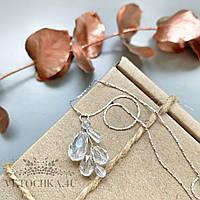Свадебный кулончик-веточка ручной работы на цепочке, свадебный кулон