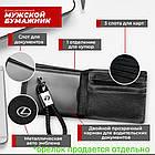 Кожаный бумажник двойного сложения с эмблемой LEXUS, фото 3