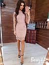 Кружевное платье - футляр с длинным рукавом и сеткой 66plt349Q, фото 2