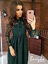 Платье с сеткой флок сверху и пышной юбкой, рукав длинный 66plt350Q, фото 2