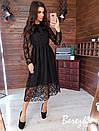 Платье с сеткой флок сверху и пышной юбкой, рукав длинный 66plt350Q, фото 3