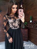 Длинное платье с кружевным верхом и пышной юбкой из сетки 66plt351Q