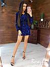 Платье худи из пайетки с кулиской на талии и капюшоном 66plt352Q, фото 7