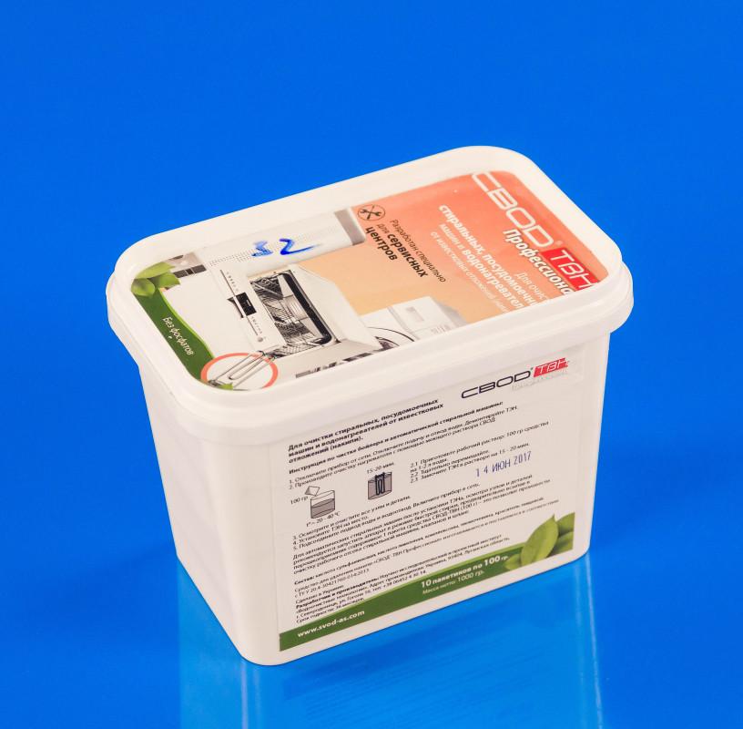 Средство для удаления накипи СВОД-ТВН Professional (1кг) для стиральных и посудомоечных машин