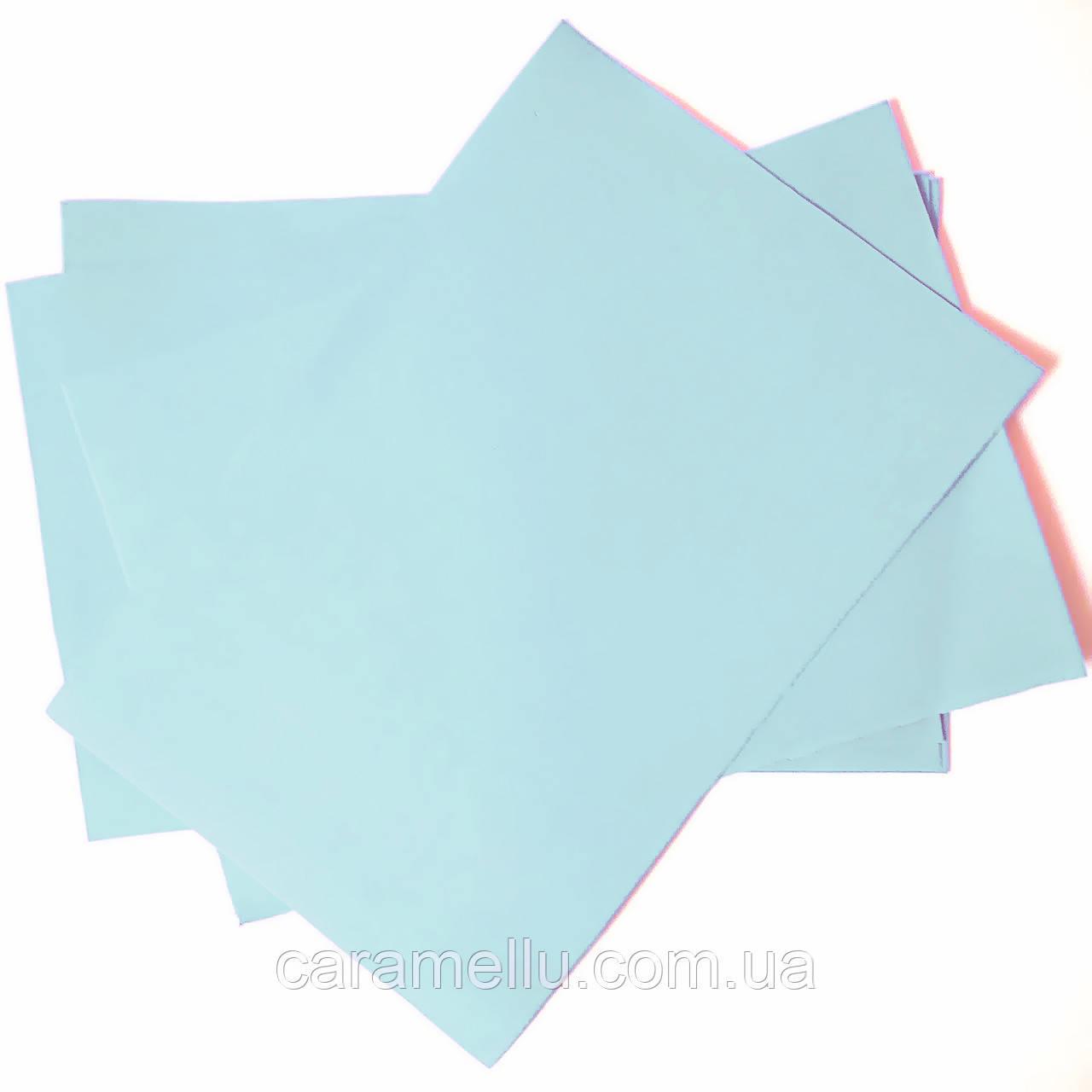 Фоамиран Зефирный Светло-Голубой, 1мм, 20×30см А4.