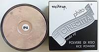 Рассыпчатая рисовая пудра (розовый перламутр) Cinecitta