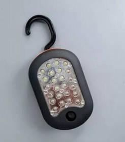Диодный кемпинговый фонарик на магните 27 LED