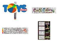"Раскраска антистресс MAXI ""Cool coloring"" (укр), 1109"