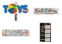 """Раскраска-антистресс MAXI """"Cool coloring"""" 8+, 1110"""