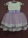 Платье детское нарядное белое с сиреневым на 1.5-2.5 года + повязка на голову с помпоном из фатина, фото 4