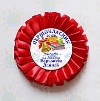 Значок на 1 сентября. Первоклассник с розеткой Красная