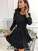 Женское короткое платье низ с рюшами