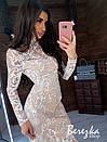 Кружевное платье миди с длинным рукавом и высокой горловиной 66plt358Е, фото 2
