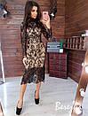 Кружевное платье миди с длинным рукавом и высокой горловиной 66plt358Е, фото 3