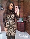 Кружевное платье миди с длинным рукавом и высокой горловиной 66plt358Е, фото 4