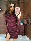 Платье футляр из сетки с блестками на подкладе с длинным рукавом 66plt359Е, фото 2