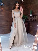 Длинное платье из сети со звездами и пышной фатиновой юбкой 66plt362Е