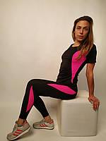 Одежда женская для спорта с РОЗОВЫМИ вставками 50,52,54 размеры