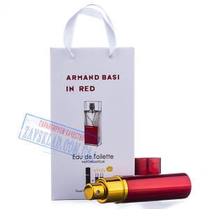 Подарунковий набір парфумів Armand Basi In Red 45 мл