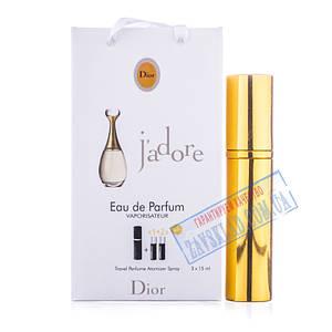 Подарунковий набір парфумерія Christian Dior j'adore 45 мл