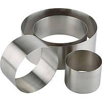 Набор кондитерских колец 18 см, 20 см, 22 см, 24 см высота 10 см нержавеющая сталь