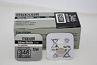 Часовая батарейка Maxell SR712SW (346)