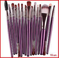 Набор кистей для макияжа / визажа Ma Ange 15 штук  purple silver