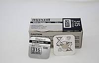 Часовая батарейка Maxell SR716SW (315)