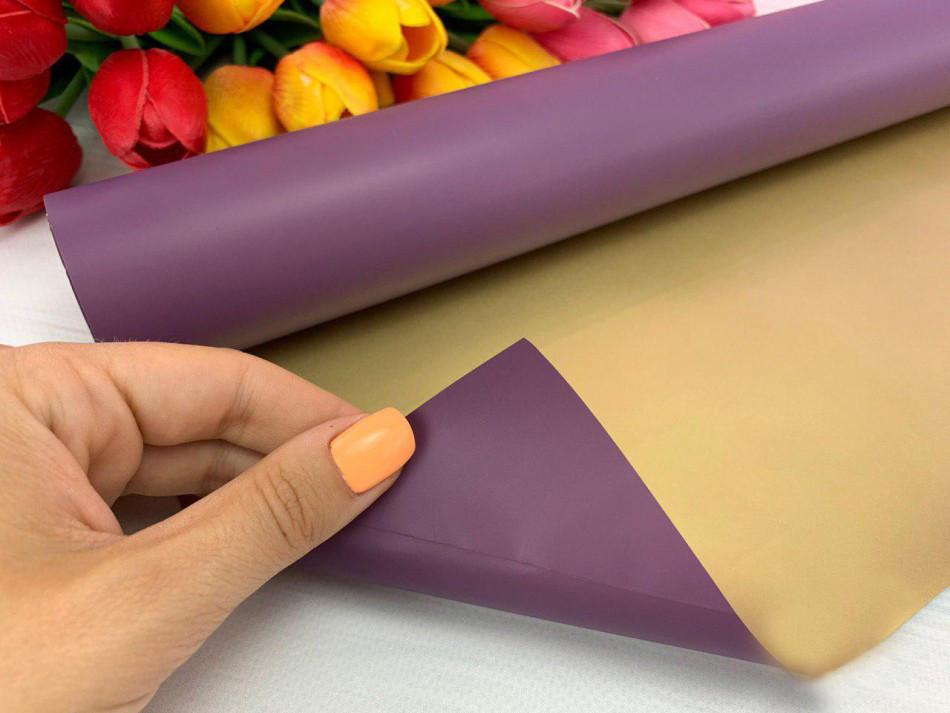 Калька для упаковки цветов в рулоне двусторонняя Сиренево-золотая 0,7×10 м