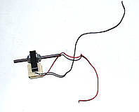 Двигатель вентилятора для холодильника с длинным валом