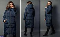 Женская зимняя куртка утеплитель синтепон 300