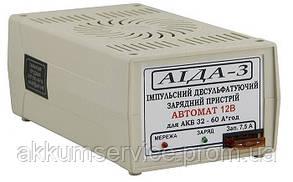 """Автоматичний зарядний пристрій """"АЇДА 3"""" АКБ 12В 15-60А*год"""