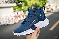 Женские зимние кроссовки Nike Air Huarache Run Ultra