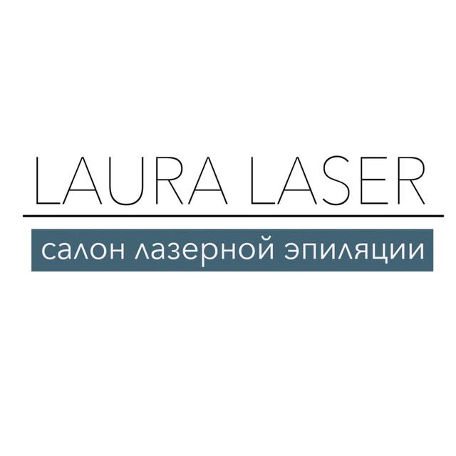 laura-laser