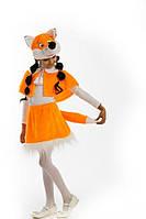 """Карнавальный костюм из меха с накидкой и юбкой """"Лисичка"""" размер 4-7 лет, фото 1"""