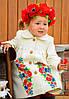 """Кашемировое пальто """"Радость цветочная """"для девочки Весна-Осень от 1 года до 4 лет"""