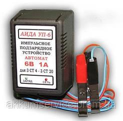 """Зарядний пристрій """"АЇДА УП-6"""" 6В АКБ 4-20А*год"""