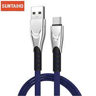 Кабель Suntaiho USB-Type-C 1m Blue