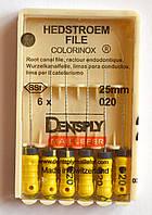 H-File 25мм, уп.6шт, №020, Dentsply Maillefer