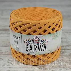 Трикотажная пряжа Barwa (7-9 мм), цвет Абрикос