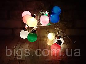 Светодиодная LED гирлянда Шарики разноцветная 12шт 5м