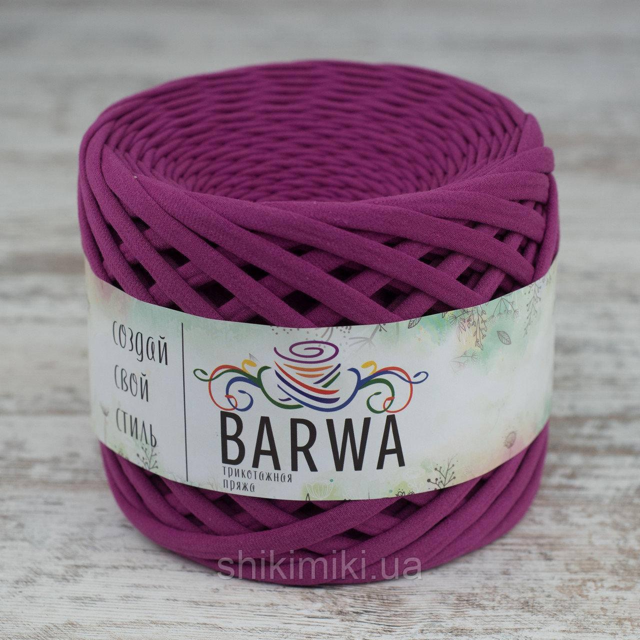 Трикотажная пряжа Barwa (7-9 мм), цвет Ягодный