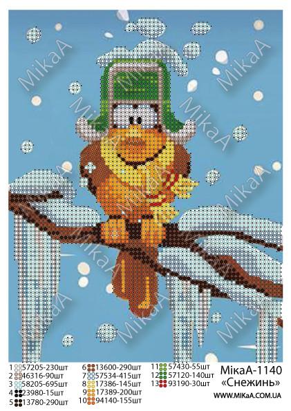 """Схема для частичной зашивки бисером 1140 - """"Снежинь"""" А5"""