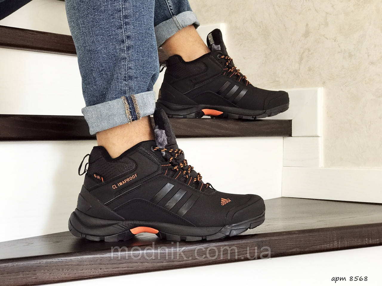 Мужские кроссовки Adidas Climaproof (черно-оранжевые) ЗИМА