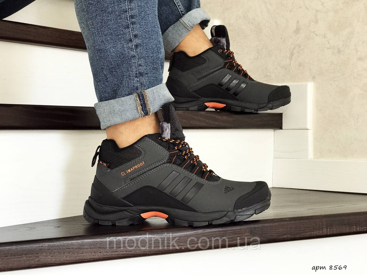 Мужские кроссовки Adidas Climaproof (серо-оранжевые) ЗИМА