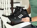 Мужские кроссовки Adidas Climaproof (черно-белые) ЗИМА, фото 3