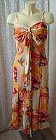Платье женское сарафан модный летний длинный бренд Swing р.42