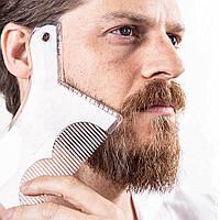 Гребень-трафарет Арт.100386 для моделирования бороды прозрач.